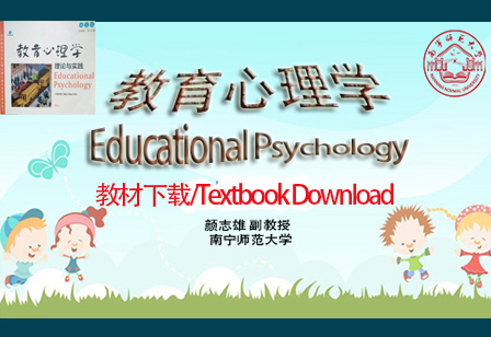 The text book of educational psychology/...